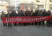 孟津县21名自主创业残疾人每人获得5000元扶持资金
