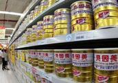"""贝因美9大系列奶粉评测:当年的""""国产第一品牌""""还值得买吗?"""