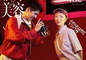 """刘昊然+周冬雨的大片眼神太""""有戏""""!个性运动装彰显青春无惧"""