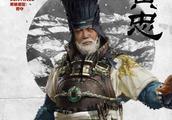 《三国:全面战争》黄忠人设公布 百步穿杨,老当益壮
