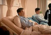 幸福一家人:房爸爸患上癌症,临死前终于享受到三姐弟对他的孝心