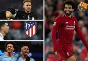 西甲球队欧冠16强抽签展望:皇马vs利物浦?巴萨vs罗马?