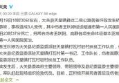 云南26岁女干部扶贫路上遇难,硬汉未婚夫哭到让人心疼