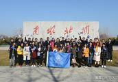 """河海大学举办""""中国-东盟国家青年水利人才交流暨感知中国水利""""活动"""