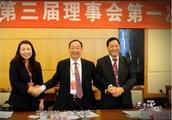 云南省农信社:违规放贷,烂尾楼致国有资产损失上亿