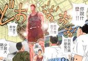 灌篮高手湘北山王战,观众态度的转变成为湘北取胜的一个原因!