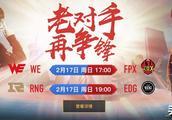LPL春季赛今日首发名单:猪狗大战再次上演,可惜厂长不在!