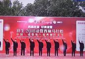 今天西施故里和广州马拉松同时上演,CCTV5全程直播这场
