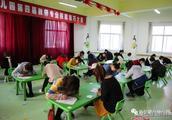 吴起县第八幼儿园第四届教师专业技能大赛活动纪实