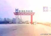 菏泽牡丹机场先睹为快 建成后或成观光地