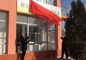 皋兰县水阜镇老鹳村便民金融服务点的开业,温暖了冬日里村民们的心房