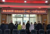 美国霍勒·厄普邱奇儿童基金会第二十次资助桂东一中学子