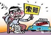 发生交通事故怎么办?处理流程详解如下!