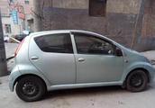 """定淘——220篇——在西安收购""""比亚迪FO""""车主要10000,我该给多少?"""
