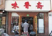 广州北京路有什么好吃的美食