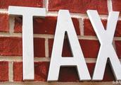关于淘宝联盟扣税问题!