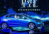 许多人会问,国产车质量这么差,为什么销量还是不愁卖?
