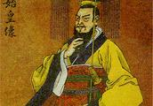 秦始皇真是暴君吗,其实你被蒙蔽了两千多年,毛泽东说:他很伟大