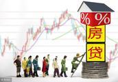 一季度北京房贷首付近50%