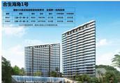 惠州一线海景合生海角一号景观