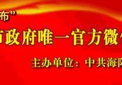「美丽海阳」海阳针织毛衫展销会场地——海阳毛衫产业创新园