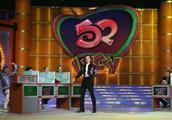 这些曾经火遍全国的电视节目,你能想起来多少个?