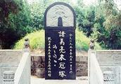 刘伯温不服诸葛亮,挖了诸葛亮墓,看到石碑上5个字,立马服了!