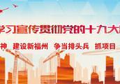 连江宏东现代水产品交易市场明年初建成投用