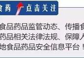 """小餐桌显大文明宝丰县食药监局""""文明餐桌""""行动卓有成效"""