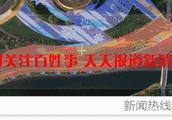 「新警示」中卫纪委监委对3起不实举报典型案例予以澄清通报