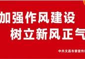 """台风""""玉兔""""31日将进入南海!海南今日起降温,最低17℃……"""