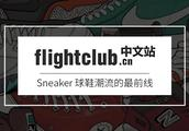 曾经的天价亲友限定!ACW x Air Force 1 中国区发售信息来了!