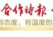 """""""新三板""""迎来第四家农商行!邢农银行今日举行挂牌仪式"""