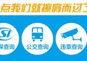 出行大提速!广深港高铁将引入中心城区,这条通道也传来好消息