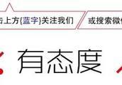 徐州丰县强制收回民办幼儿园?当地教育局这样回应