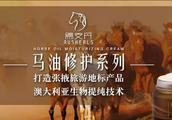 张掖市甘州区人民法院公布失信被执行人名单