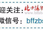 """「平安吉林」确保""""舌尖上的安全"""" 抚松县市场监督管理局整治假冒伪劣食品"""