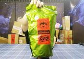 试吃俄罗斯SOS紧急救生口粮,118块钱一包真的好简单