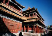 周王自称天子,北京地区属于什么国