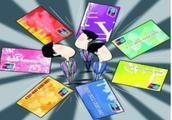 建设银行信用卡审核要几天到账户