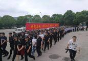 """浙江史上最大""""套路贷""""案件告破,台州警方抓获犯罪嫌疑人246人!"""