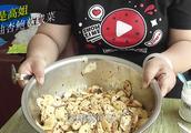 红油杏鲍菇咸菜的做法