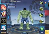 王者荣耀隐藏英雄:绿巨人浩克