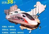 """南京站也可以订""""高铁外卖""""啦"""