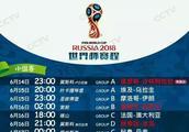 世界杯金钞