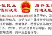 南县市场监督管理局正式挂牌
