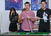 """郑恺和孙艺洲打台球,谁注意到杨颖了?网友:这次真""""黑""""不了"""