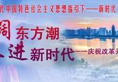 昭通人 人民币发行70周年纪念钞来啦!11月30日开始预约~