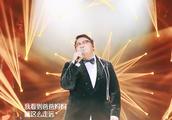 我是歌手:韩红不愧是歌手届的大姐大,唱出来的歌曲也是那么霸气