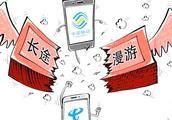 """中国移动发力了!7月起将取消流量""""漫游""""费,唯独这三个不取消"""